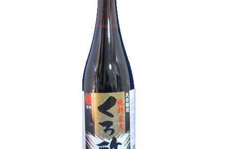 純粋玄麦黒酢 720ml