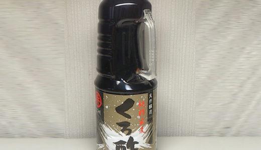 純粋玄麦黒酢 1.8L