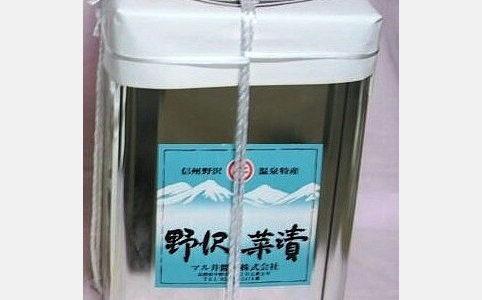 野沢菜漬け バラ詰め(1斗缶入)