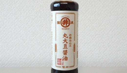 杉桶仕込み 丸大豆醤油 185ml