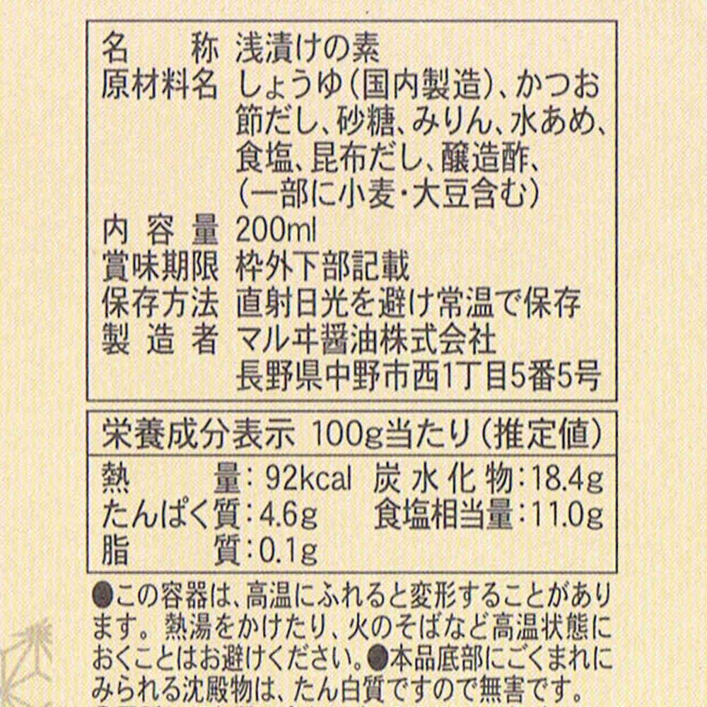 TU0030